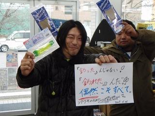 小川健太郎の画像 p1_10