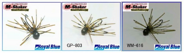 ロイヤルブルー M-Shaker Small Rubber Jig